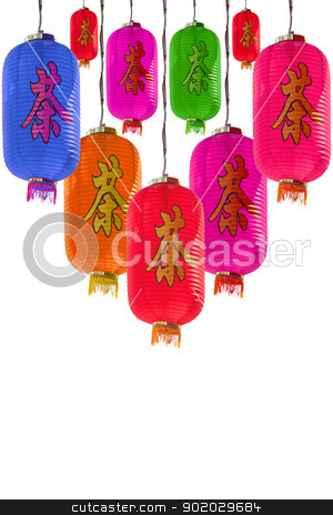 Chinese lanterns stock photo, Chinese lanterns withe white background by iroomm