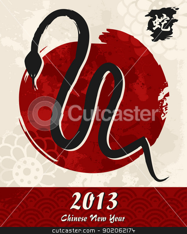 Chinese New Year of the Snake stock vector clipart, 2013 Chinese New Year of the Snake brush illustration. Vector illustration layered for easy manipulation and custom coloring. by Cienpies Design