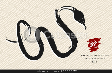 Chinese New Year of the Snake stock vector clipart, Chinese New Year of the Snake brush artwork illustration over pattern background. Vector illustration layered for easy manipulation and custom coloring. by Cienpies Design
