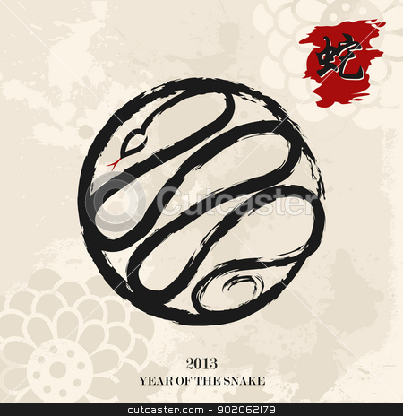 Chinese New Year of the Snake stock vector clipart, 2013 Chinese New Year of the Snake calligraphy brush style illustration. Vector illustration layered for easy manipulation and custom coloring. by Cienpies Design