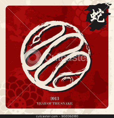 2013 Chinese New Year of the Snake stock vector clipart, Chinese New Year of the Snake brush illustration over red background. Vector illustration layered for easy manipulation and custom coloring. by Cienpies Design