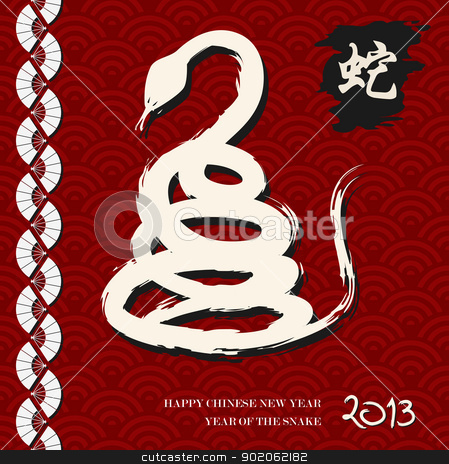 Chinese New Year of the Snake stock vector clipart, 2013 Chinese New Year of the Snake brush illustration over red background. Vector illustration layered for easy manipulation and custom coloring. by Cienpies Design