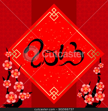 Chinese New Year Greeting Card stock vector clipart, Chinese New Year Greeting Card Year of Snake by meikis