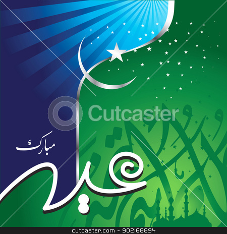 Eid Mubarak stock vector clipart, Islamic Event by Tajdar Muhammad