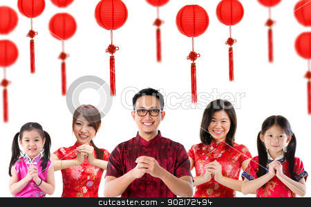 Group of Chinese people greeting stock photo, Group of Chinese people greeting, Chinese new year concept, isolated over white background. by szefei