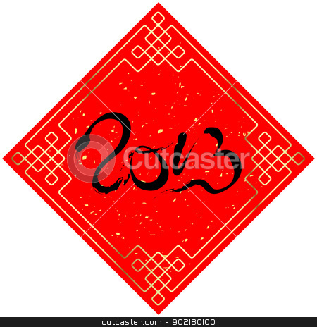 Chinese New Year 2013 stock vector clipart, Chinese New Year 2013 Year of Snake by meikis