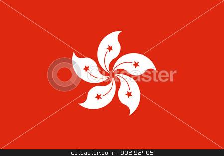 Hong Kong city flag stock photo, Grunge illustration of Hong Kong city flag, China. by Martin Crowdy