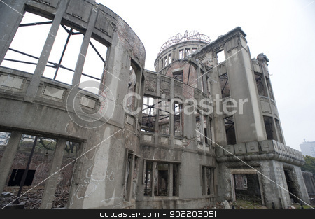 ABomb Dome Hiroshima stock photo, Hiroshima atomic bomb dome Peace Memorial, commonly called the A-Bomb or Genbaku Dome by Stephen Gibson