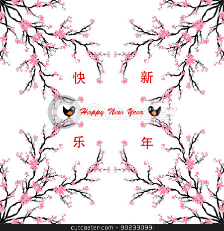 Happy New Year Card  stock vector clipart, Happy New Year Card with Chinese & English text by Ingvar Bjork