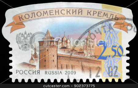 RUSSIA - CIRCA 2009: stamp printed by Russia, shows Kolomna Krem stock photo, RUSSIA - CIRCA 2009: stamp printed by Russia, shows Kolomna Kremlin, circa 2009. by aarrows