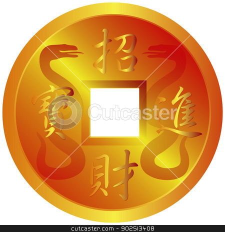 Chinese Gold Coin with Snake Symbols stock vector clipart, Chinese Gold Coin with Pair of Zodiac Snake and Text Wishing Bringing in Wealth and Treasure Illustration by Jit Lim