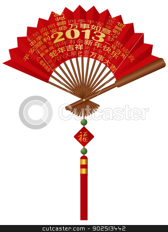 Red Chinese Fan with Greetings Illustration stock vector clipart, Red Paper Fan with 2013 Chinese New Year of the Snake Greetings Text Wishing Good Fortune Health Prosperity and Happiness Illustration by Jit Lim