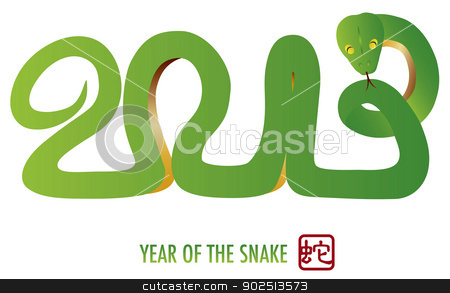 Chinese New Year 2013 Green Snake Calligraphy stock vector