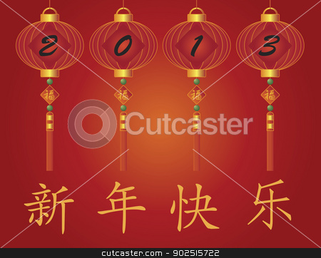 2013 Chinese New Year Lanterns Illustration stock vector clipart, 2013 Chinese New Year of the Snake Numbers Calligraphy on Red Lanterns and Happy New Year Text Illustration by Jit Lim