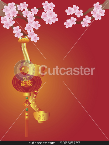 Snake on Chinese Lantern and Cherry Blossom Illustration stock vector clipart, Chinese New Year Lantern with Bringing in Wealth Treasure and Prosperity Words with Snake Hanging on Cherry Blossom Tree Illustration by Jit Lim