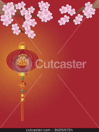 Chinese Lantern and Cherry Blossom Tree Illustration stock vector clipart, Chinese New Year Lantern with Bringing in Wealth Treasure and Prosperity Words Hanging on Cherry Blossom Tree Illustration by Jit Lim