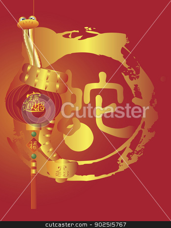 Snake on Chinese New Year Lantern Illustration stock vector clipart, Chinese New Year of the Snake Symbol Coiled on Lantern with Bringing in Wealth Treasure and Prosperity Calligraphy by Jit Lim