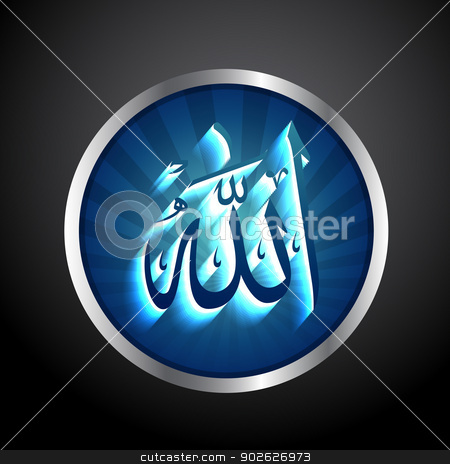 islamic allah text stock vector clipart, beautiful islamic allah text illustration by pinnacleanimates