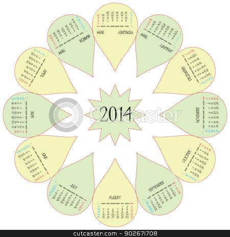 flower calendar 2014 stock vector clipart, flower calendar 2014 over white background, abstract vector art illustration by Laschon Robert Paul