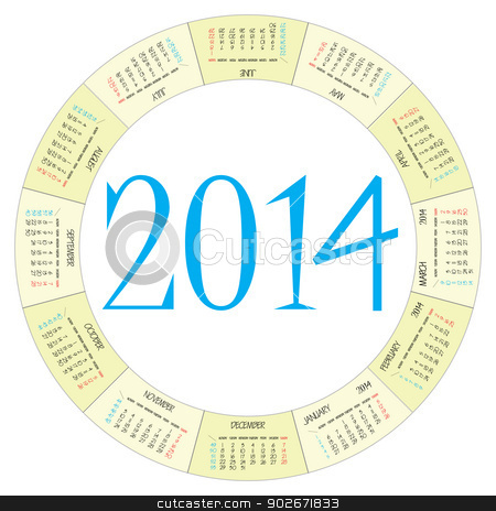 round calendar 2014 stock vector clipart, round calendar 2014 over white background, abstract vector art illustration by Laschon Robert Paul