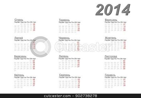 Ukrainian calendar for 2014 stock photo, Ukrainian calendar for 2014 on white background by Elenarts