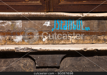 Istanbul on a Doorstep stock photo, The word Instanbul painted on a doorstep in that city by Scott Griessel