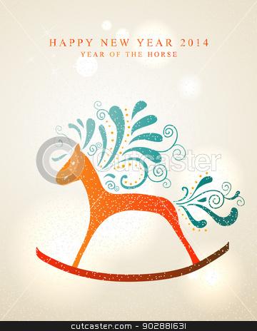 similar images chinese zodiac new year