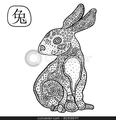 Chinese Zodiac. Animal astrological sign. rabbit. stock photo, Chinese Zodiac. Chinese Animal astrological sign rabbit. Vector Illustration. by Katyau