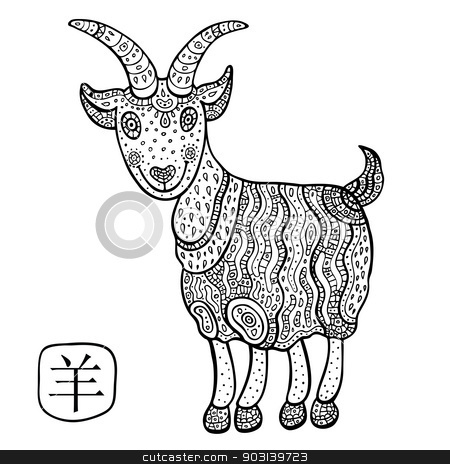 Chinese Zodiac. Animal astrological sign. goat. stock photo, Chinese Zodiac. Chinese Animal astrological sign, goat. Vector Illustration. by Katyau