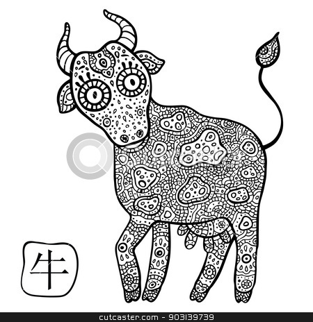 Chinese Zodiac. Animal astrological sign. Cow. stock photo, Chinese Zodiac. Chinese Animal astrological sign. Cow. Vector Illustration. by Katyau
