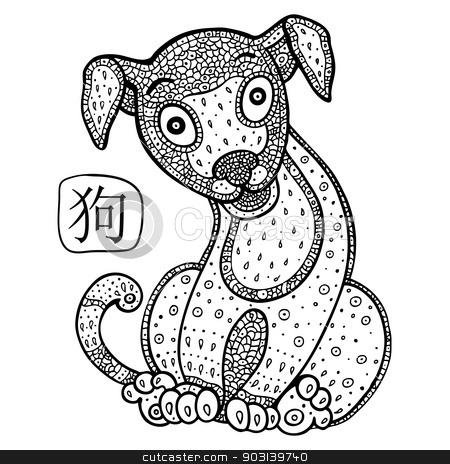 Chinese Zodiac. Animal astrological sign. dog. stock photo, Chinese Zodiac. Chinese Animal astrological sign, dog. Vector Illustration. by Katyau