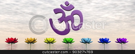 Aum and chakras - 3D render stock photo, Violet aum upon lily flowers with chakra colors by sunset sky by Elenarts