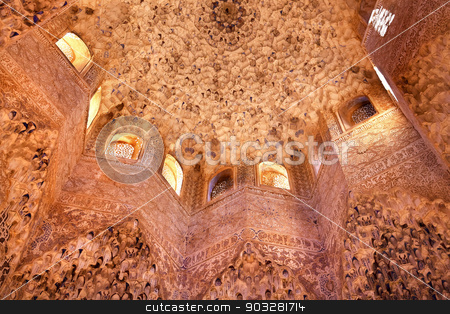 Star Shaped Domed Ceiling of the Sala de Albencerrajes Alhambra  stock photo, Star Shaped Domed Ceiling of the Sala de Albencerrajes Alhambra Moorish Wall Windows Patterns Designs Granada Andalusia Spain   by William Perry