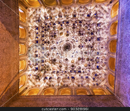Square Shaped Domed Ceiling Sala de los Reyes Alhambra Moorish W stock photo, Square Shaped Domed Ceiling Sala de los Reyes Alhambra Moorish Wall Windows Arches Patterns Designs Granada Andalusia Spain   by William Perry