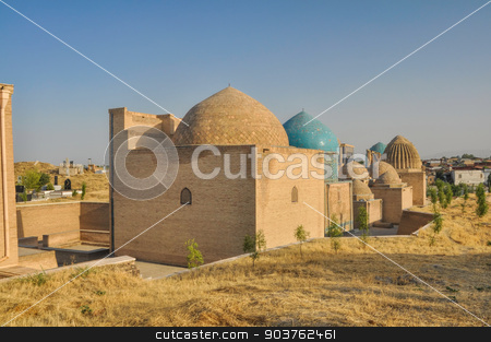 Domes in Samarkand stock photo, Beautifully decorated domes in Samarkand, Uzbekistan by Michal Knitl
