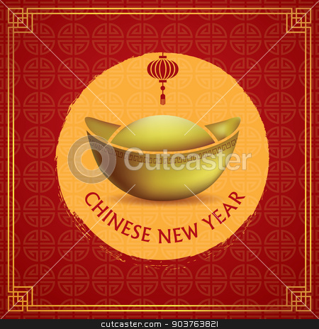 happy chinese new year stock vector clipart, happy chinese new year by kaisorn