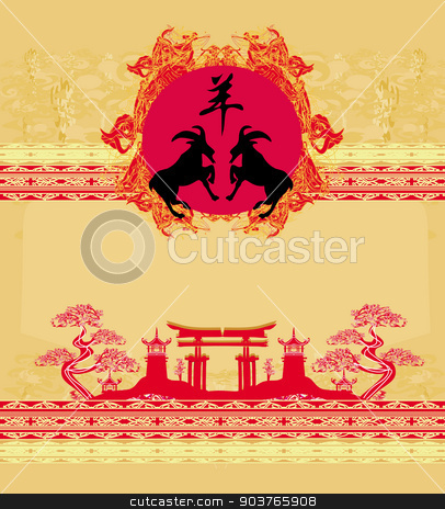 2015 year of the goat  stock vector clipart, 2015 year of the goat  by Jacky Brown