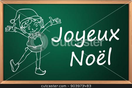 Blackboard message stock vector clipart, Merry christmas written in chalk on blackboard by Matthew Cole