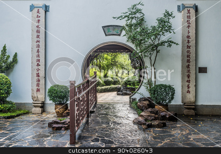 round gate Kowloon Walled City Park Hong Kong  stock photo, round gate Kowloon Walled City Park in Hong Kong by Ishadow
