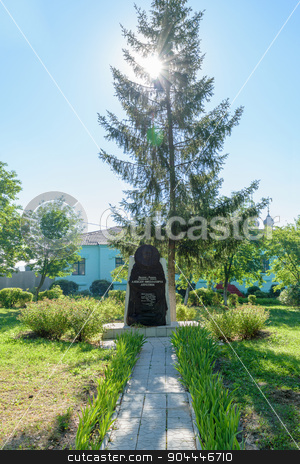 Memorial marble monument to the famous Russian poet Alexei Apukhtin in his homeland stock photo, Bolkhov Orel region, Russia - August 15, 2015: Memorial marble monument to the famous Russian poet Alexei Apukhtin in his homeland by IgorTravkin