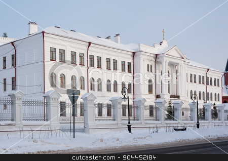 Tobolsk Teacher training College stock photo, Tobolsk, Russia - November 18, 2011: Tobolsk State socio-educational Academy of Mendeleev. It was founded in 1913 (the first admission - 1916) by Aikon