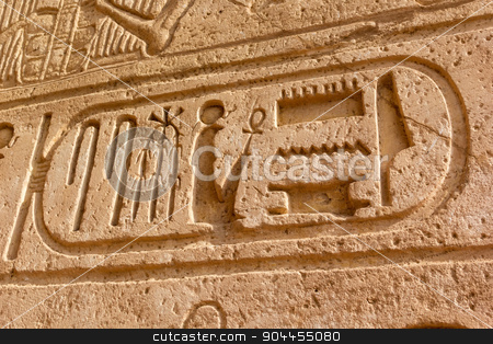 hieroglyphic Abu Simbel stock photo, a horizontal view of a hieroglyphic: Ramesu Meriamon of the Temple of Abu Simbel, Nubia, Egypt by Noelia