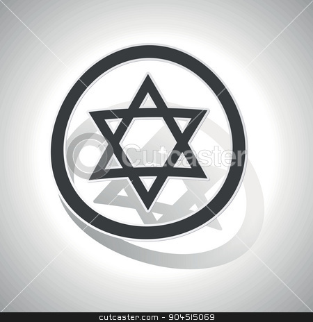 star jewelry, Star Clipart, Jewelry Clipart, Star Of David PNG Image and  Clipart