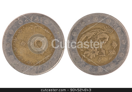 Iran coin stock photo, Front and Back view of a Iran coin on a white background by Homydesign