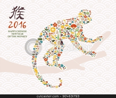 2016 happy chinese new year of monkey icons card stock vector
