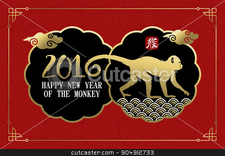 Happy chinese new year 2016 monkey label vintage stock vector clipart, 2016 Happy Chinese New Year of the Monkey. Traditional badges with asian culture decoration, vintage elements, text and ape silhouette. EPS10 vector. by Cienpies Design