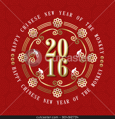 Chinese New Year Monkey 2016 label decoration stock vector clipart, 2016 Happy Chinese New Year of the Monkey. Circle label decoration with traditional asian designs, symbols and text. EPS10 vector.  by Cienpies Design