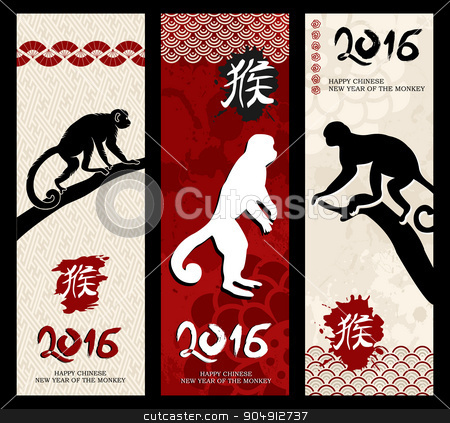 Happy Chinese new year monkey 2016 red banner set stock vector clipart, 2016 Happy Chinese New Year of the Monkey, traditional style vintage banner sign set with calligraphy and retro asian decoration. EPS10 vector.  by Cienpies Design