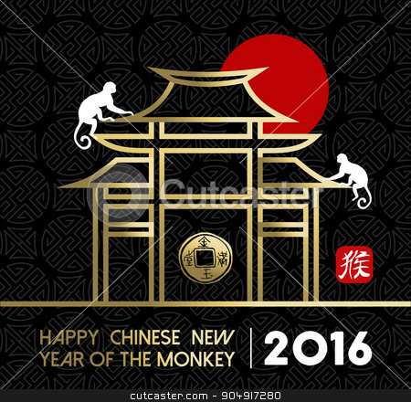 Chinese new year 2016 monkey temple traditional stock vector clipart, 2016 Happy Chinese New Year of the Monkey, ape silhouettes on gold traditional asian temple building with sun and decoration elements. EPS10 vector. by Cienpies Design