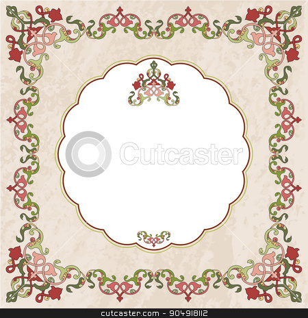 Antique Ottoman borders and frames series fifty two stock vector clipart, Borders and frames are designed with islamic motifs by Sevgi Dal